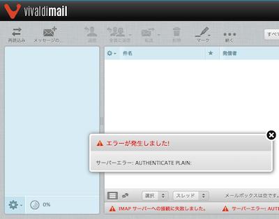 screenshot_jt207.png