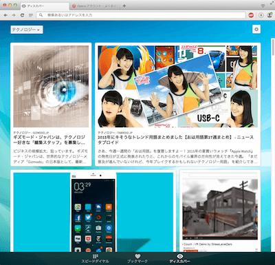 screenshot_jt208.png