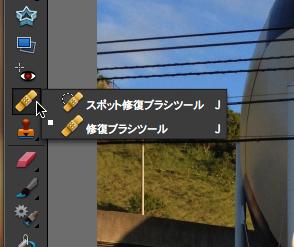 screenshot_jt226.png