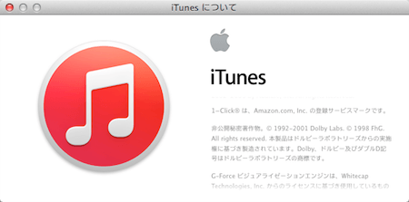 screenshot_jt230.png