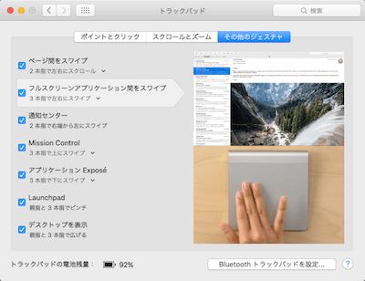 screenshot_jt238.png