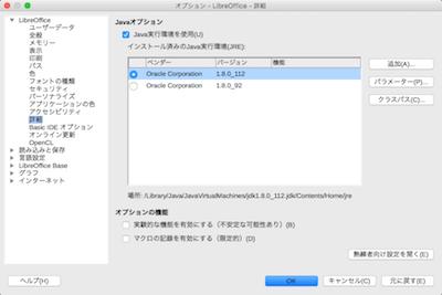 screenshot_jt278.png