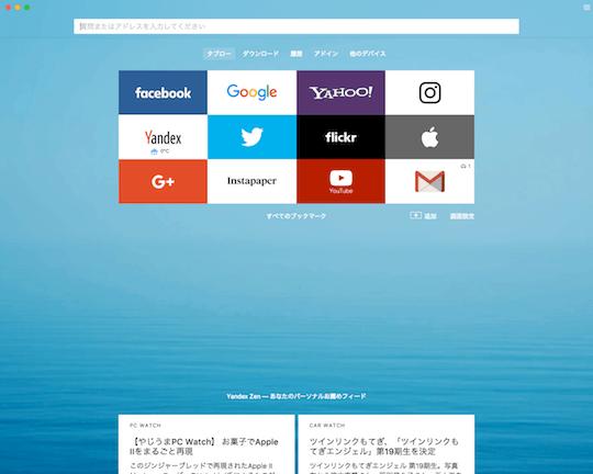 screenshot_jt280.png