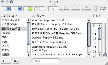 font_select.jpg