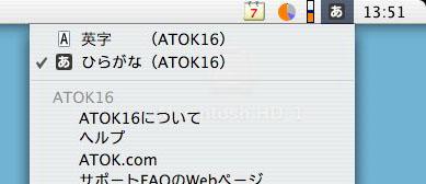 inputbar.jpg