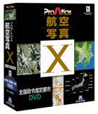 pax-k.jpg