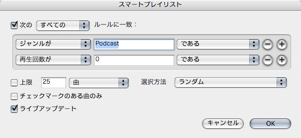podcast-20050911.png