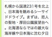 screenshot_379.png