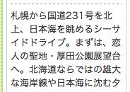 screenshot_381.png