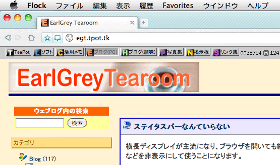 screenshot_412.png