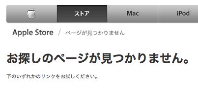 screenshot_433.png