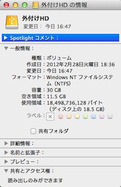 screenshot_585.png