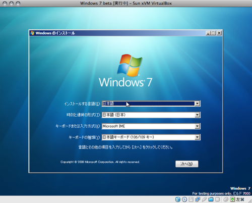 windows7_is.png